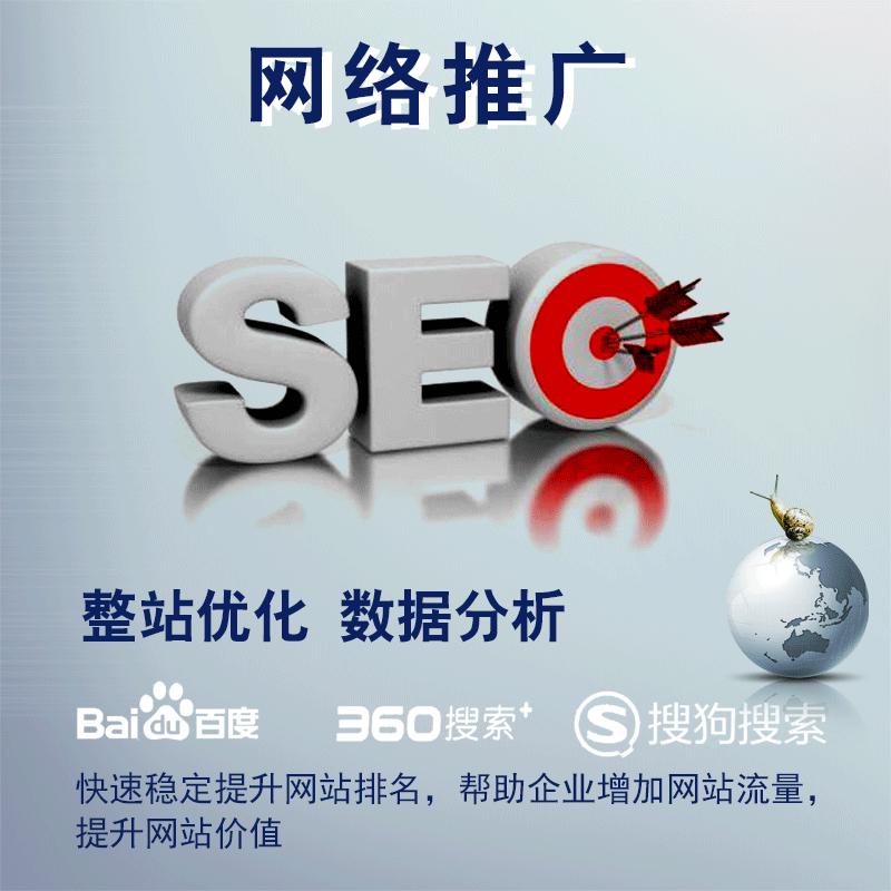 连城传媒:想网络营销效果好从seo到seo+sem